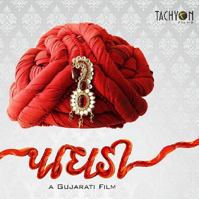 Paaghadi A Gujarati Film